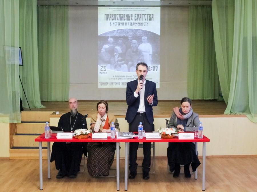 В центре – ведущий круглого стола Виталий Черкасов, кандидат исторических наук, доцент Государственного социально-гуманитарного университета (Коломна)