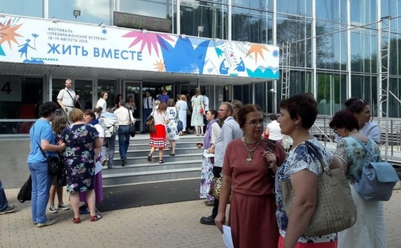 The Annual Orthodox Transfiguration Meetings Festival recently took place in Moscow