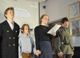 В Переславле-Залесском прошла презентация книги А.А. Ершовой «В тюрьме в 1920 году»