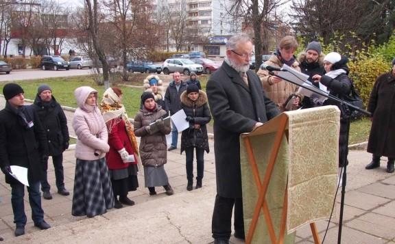В поселке Глебовский Московской области вспоминали жертв советских репрессий