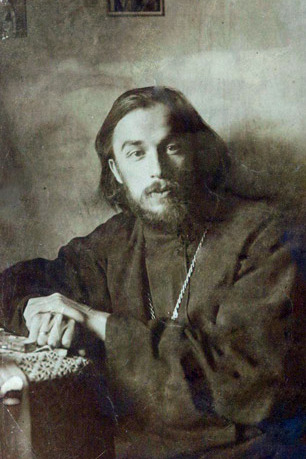 свмч. Анатолий Жураковский