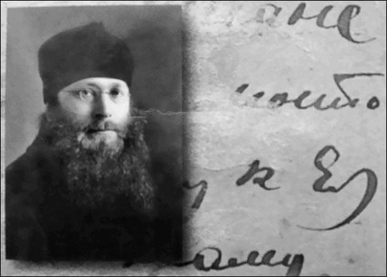 Священномученик Лев (Егоров)