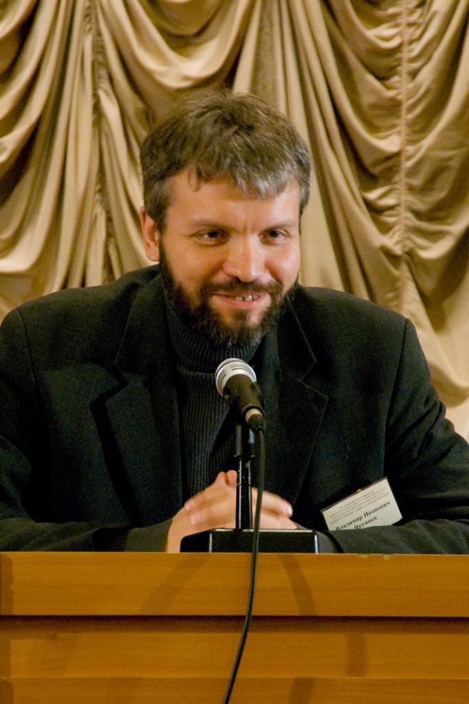 Доклад магистра богословия В.И. Якунцева