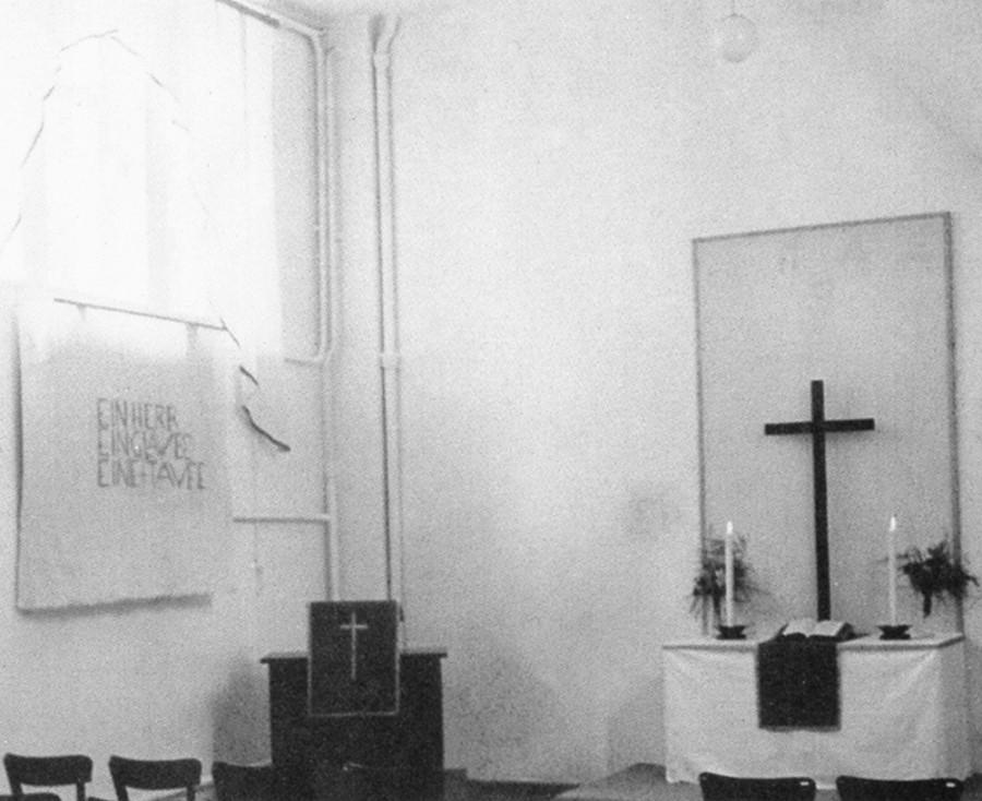 Часовня в семинарии Финкенвальде