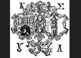 История: епископы и братства