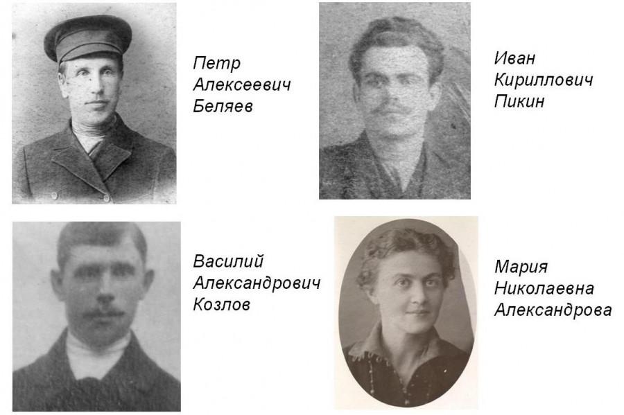 Братчики, расстрелянные 2 декабря 1937 года в Новгороде