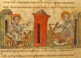 Почему в России распространено мнение, будто обращаться к Богу можно только на ...