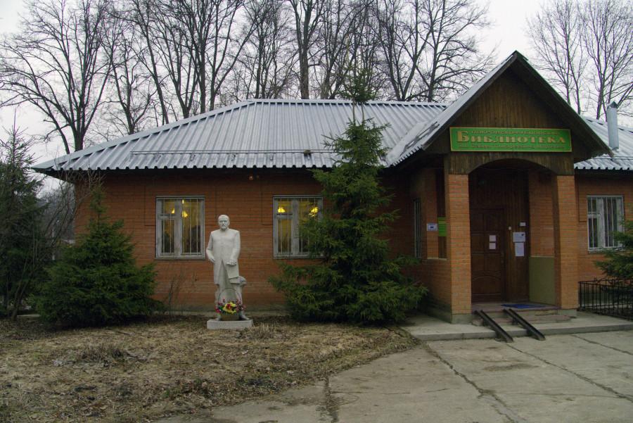 Покровско-Рубцовская сельская библиотека им. С.Т. Морозова