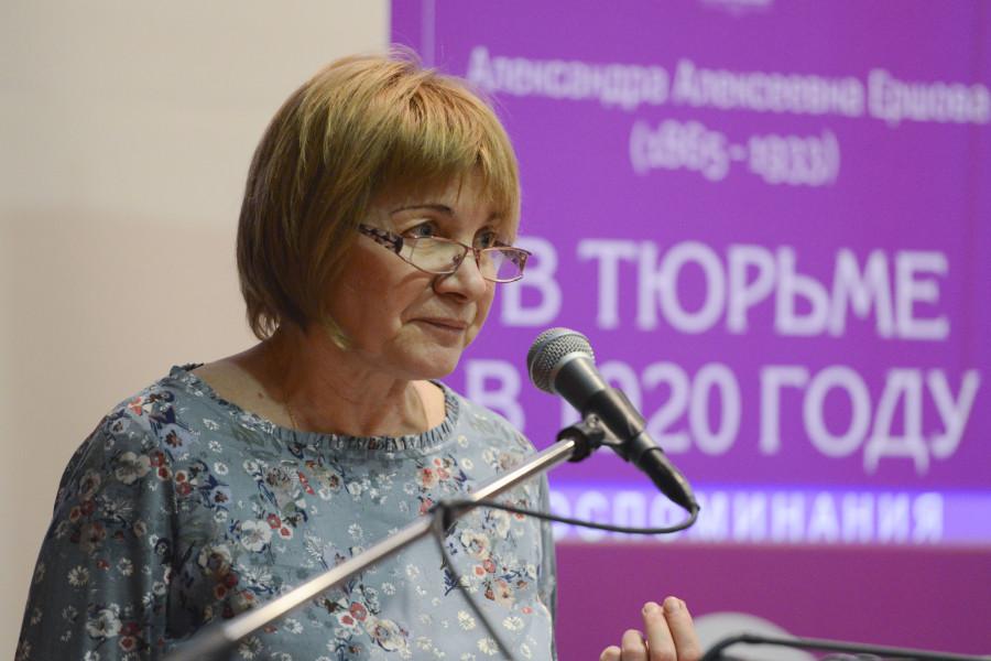 Ольга Владиславовна Борисова