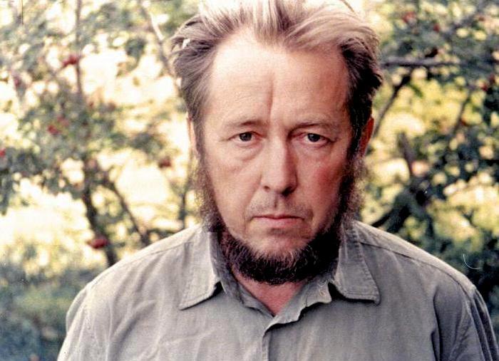 Александр Исаевич Солженицын. 27 сентября 1965 г.