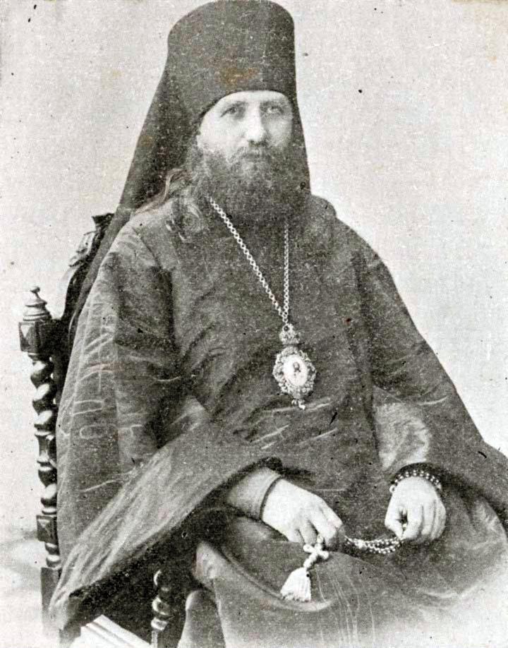 Патриарх Тихон (Беллавин)