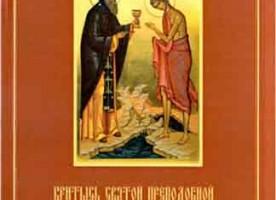 В Ижевске впервые совершалось чтение канона Андрея Критского на удмуртском языке