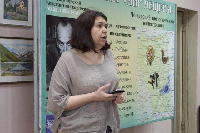 Людмила Луцук (Свято-Павловское братство)