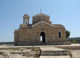 Реализация принципа выборности церковной власти в Кипрской Православной Церкви