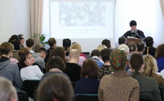 III Всероссийская конференция по истории православных братств открылась в Екатеринбурге