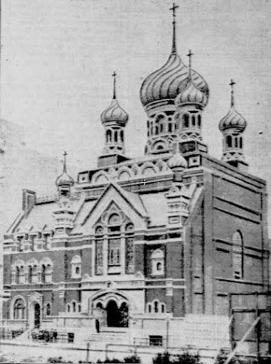 Первый православный приход на восточном побережье Северной Америки, Нью-Йорк
