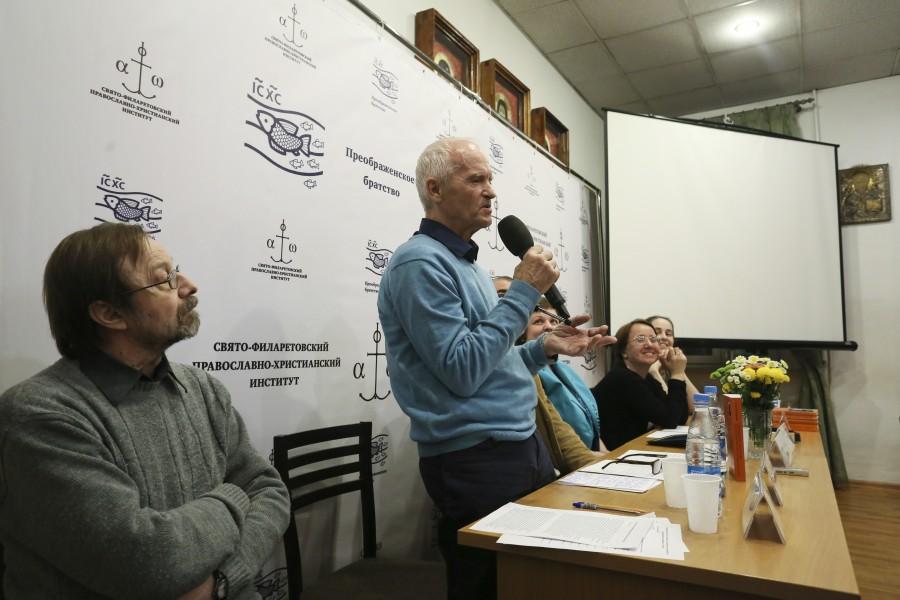 Сергей Поправко
