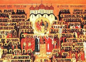 Истоки любви к Отечеству – земному и Небесному