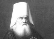 Свт. Иннокентий, митр.Московский. Наставления священнику, назначаемому для обращения и...