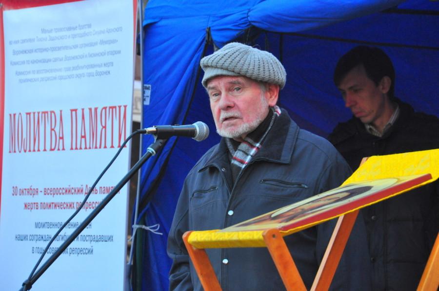 Вячеслав Ильич Битюцкий, председатель воронежского «Мемориала»