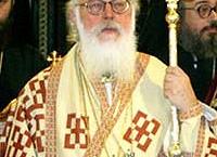 Архиепископ Албанский Анастасий. Отношение Православия к другим религиям