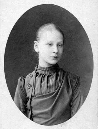 Екатерина Арская