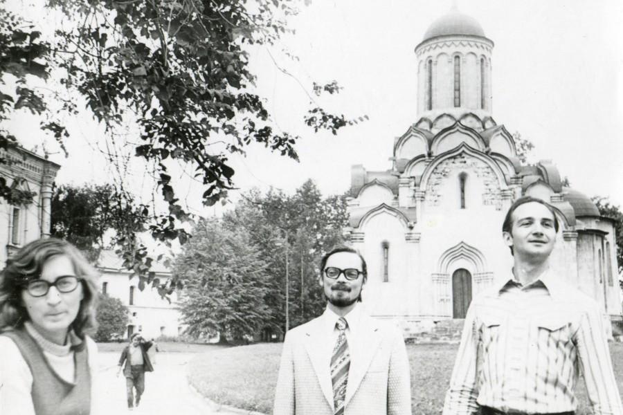 1980 г.
