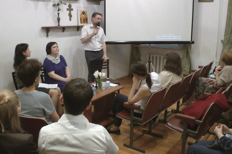 Презентация программы социальных координаторов