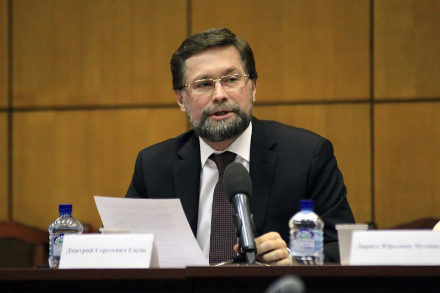 Dmitry Gasak