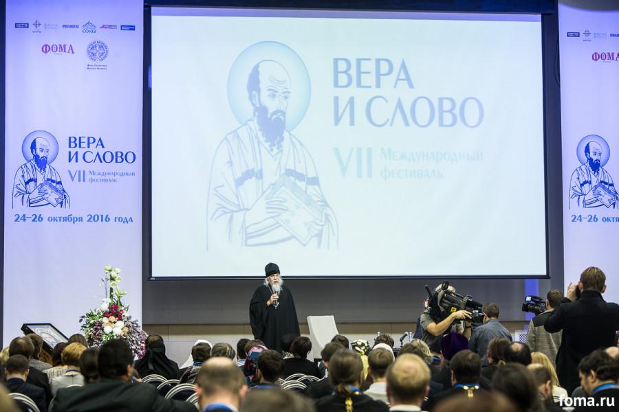 Встреча с епископом Орехово-Зуевским Пантелеимоном