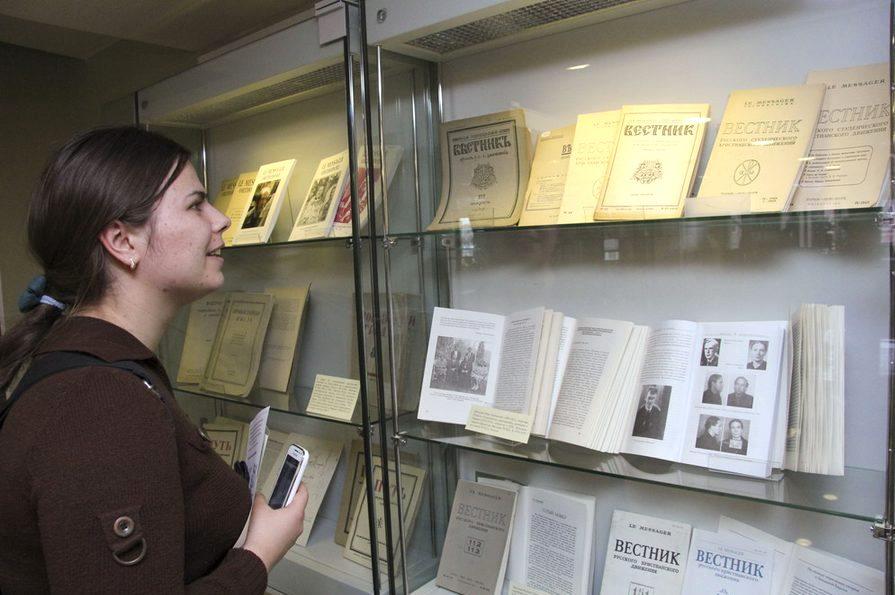 Ретроспективная выставка изданий «ИМКА-Пресс» в Библиотке-фонде «Русское зарубежье»