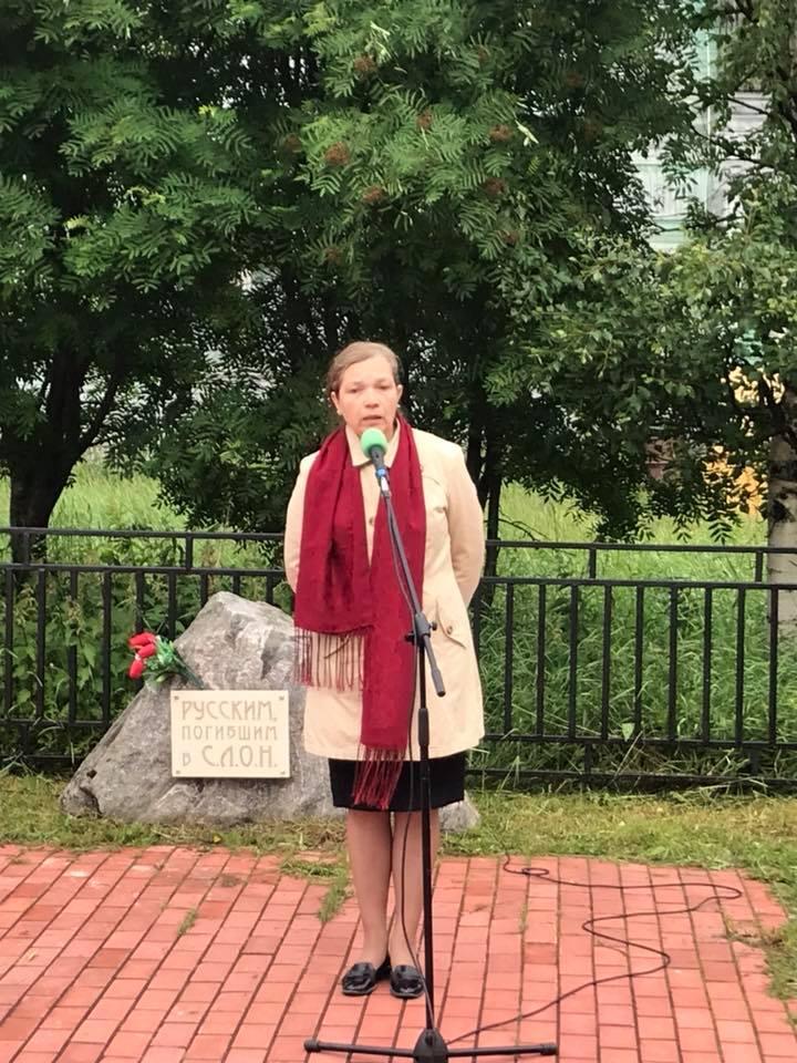 Ирина Помарева на митинге памяти