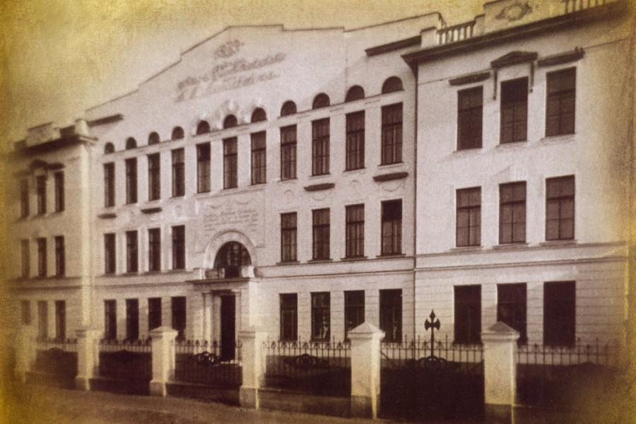 Школа П.П. Максимовича
