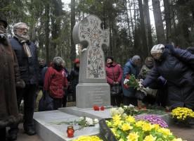 Открытие памятника православным братствам