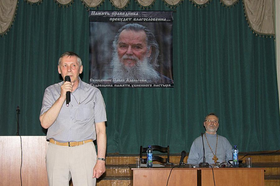 Виктор Яковлев и свящ. Георгий Кочетков (ведущие)
