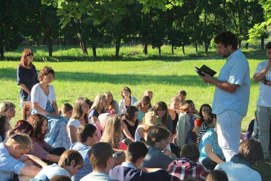 Общий лагерь, чтение Священного писания