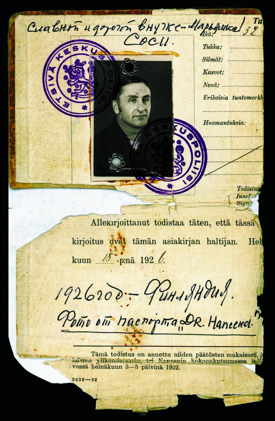 Финский паспорт Созерко Мальсагова