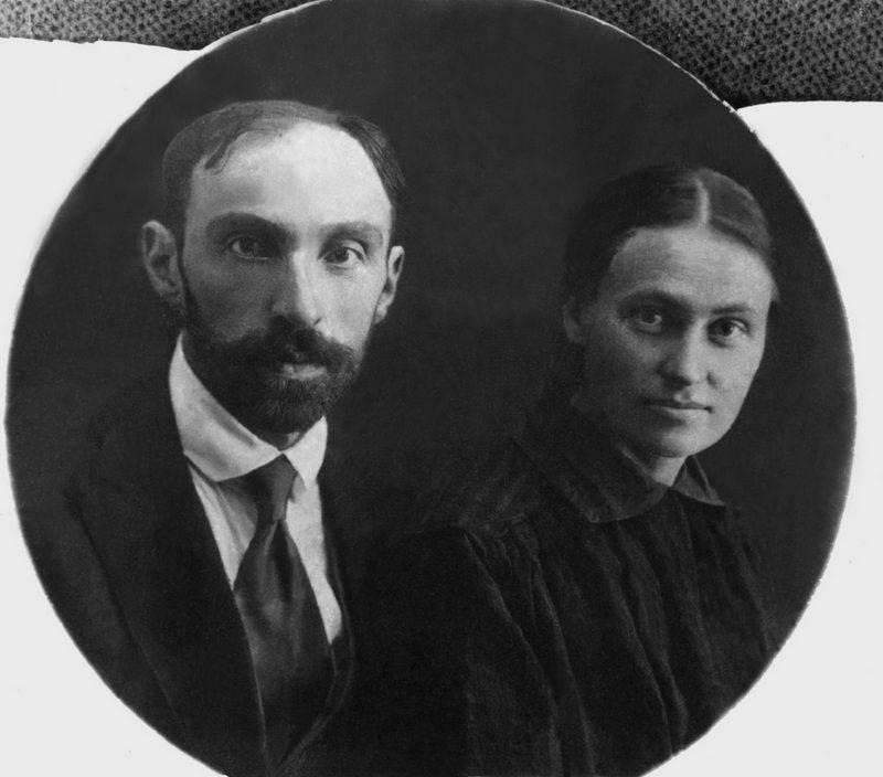 Отец Михаил Шик и Наталья Дмитриевна Шаховская-Шик