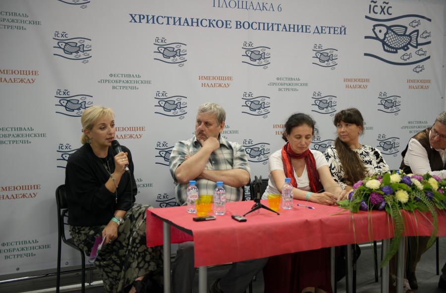 Дарья Виолина, Юрий Троицкий, Инна Ткаченко, Елена Каштанова