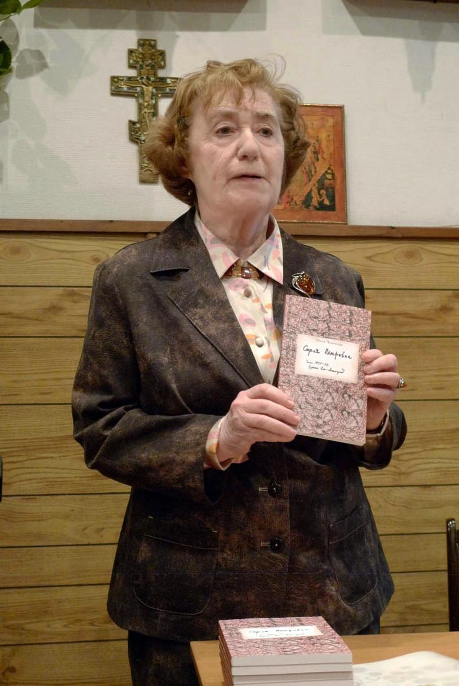 Е.Ц.Чуковская