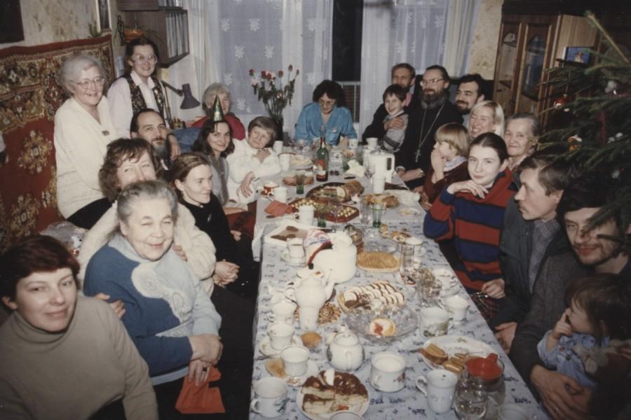 1998 г.