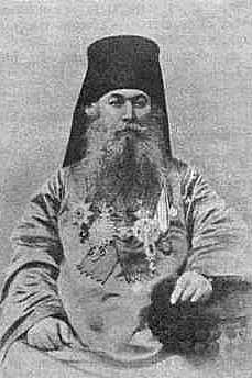 Еп. Иоанникий (Казанский)