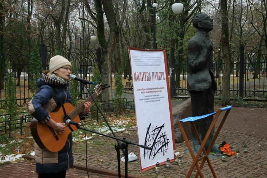 Юлия Штонда с гитарой у памятника Мандельштаму