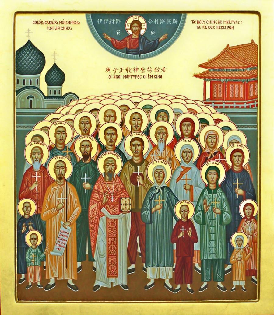 Собор китайских новомучеников