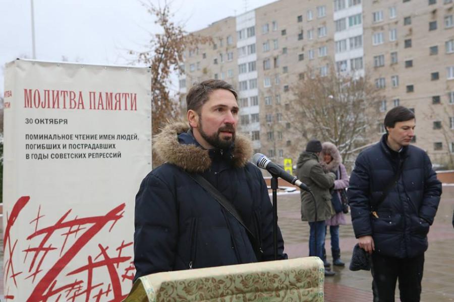 Поминальное чтение имен в г. Истра. Алексей Наумов