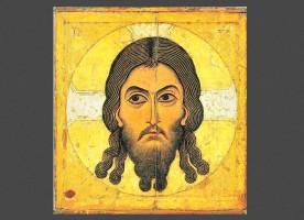 Одна из самых сложных евангельских максим