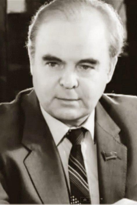 Иван Шарф