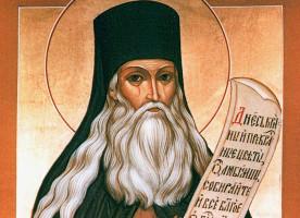Община преподобного Паисия Величковского как пророческое явление в церкви и обществе