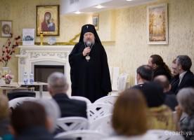 «Православные братства в церковной традиции: характер деятельности и устроения жизни ...