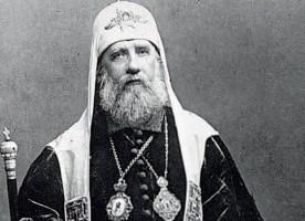 Вышла новая книга Святейшего Патриарха Кирилла, посвященная святителю Московскому Тихону